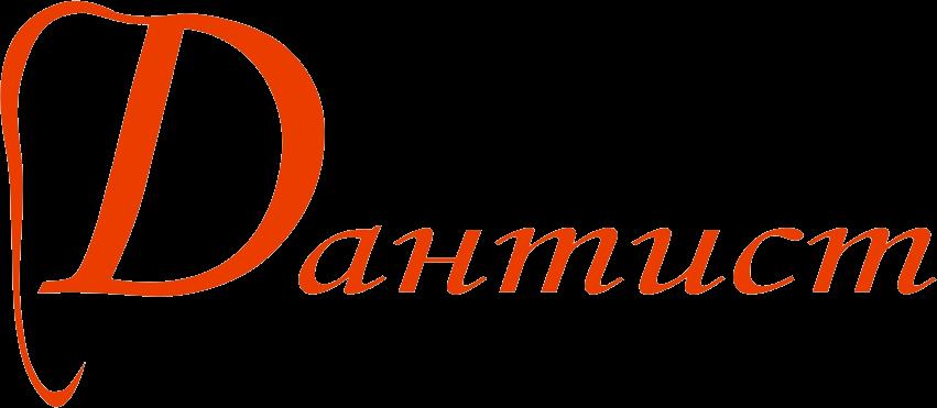 Орск-Портал.РУ: главный интерактивный и официальный сайт ...